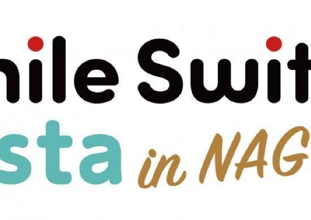 ペコちゃんの限定商品いろいろ「FUJIYA Smile Switch Festa in NAGOYA」