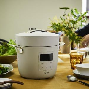 【プレゼント】忙しい日々を素敵な毎日に! 電気圧力鍋「Re・De Pot(リデ ポット)」ホワイト(2名様)