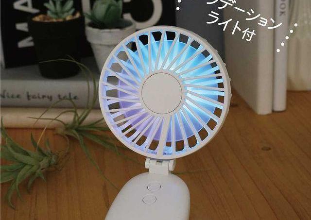 ダイソーの扇風機が優秀すぎる件。ライト付きクリップファンが500円!