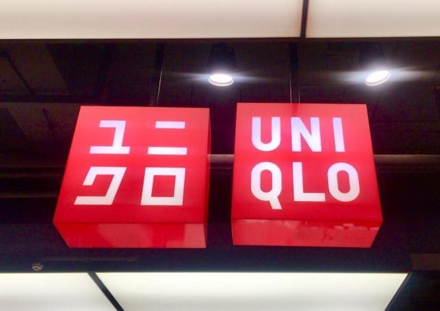 ユニクロでエコバッグもらえるキャンペーン!店舗もオンラインも対象だよ。