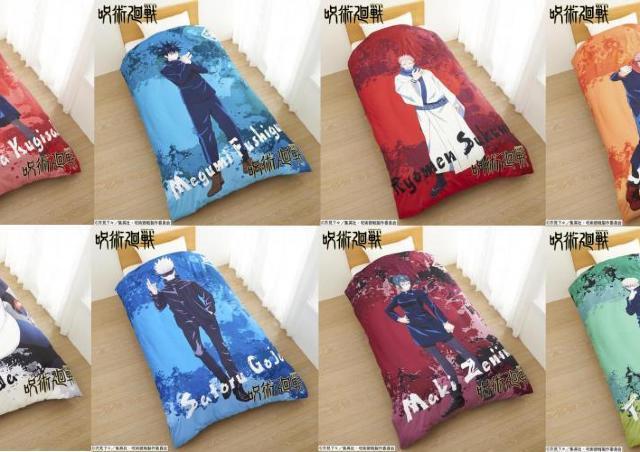 【2000円以下】呪術廻戦の寝具が「しまむらオンライン」で予約開始!