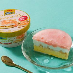 桃好き歓喜!エッセルスーパーカップ「白桃のタルト」冷凍庫を空けとかなきゃ。