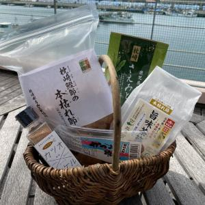 【プレゼント】手仕事で作られた鹿児島県枕崎市の特産品「ていねい、まくらざき オリジナルセット」(3名様)