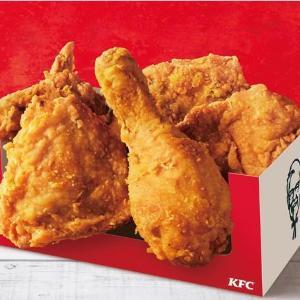 KFC年に一度の「創業記念パック」の季節がキター!オリジナルチキンお得に味わおう。