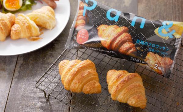 Pan&のパン16個入りで送料無料の1980円!おためしセットありがたい。