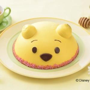 「くまのプーさん」ケーキに一目ぼれ!コージーコーナーで予約しなきゃ。