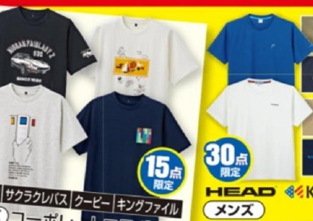 【しまむら】サクラクレパスの550円Tシャツが可愛い!メンズだけど欲し~。