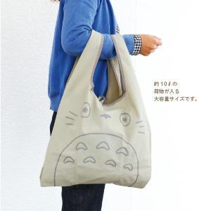 【ビッグサイズ】トトロのエコバッグ可愛すぎない?郵便局で待ってるよ~。