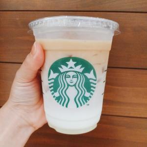 「ほうじ茶好きはたまらん」スタバの新作ビバレッジが期待通りの美味しさです!