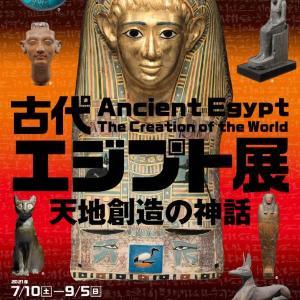 古代エジプト人の不思議な神話の世界