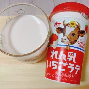 リピ確!話題の「れん乳ラテ」はいちご味もめっちゃ美味しいよ。