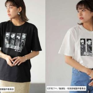 1枚1419円はありがたい。GeeRA×呪術廻戦のプリントTシャツがかっこいー!
