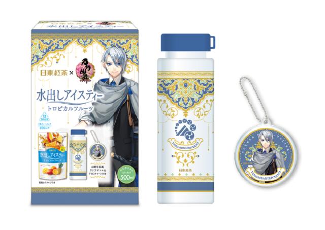 とうらぶ×日東紅茶、オンラインでも販売するよ~~!!今回は4振り!