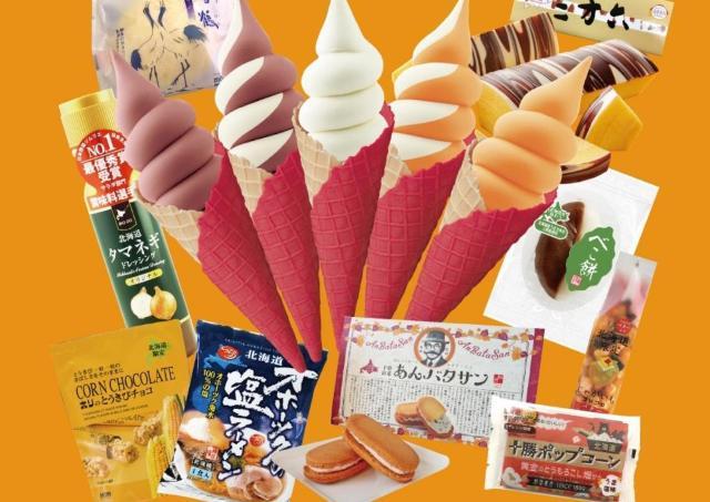 北海道の美味500種類以上「ほっかいどうマーケット」オープン!