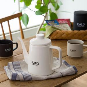 【ついに】カルディの人気マグとケトルが定番化!おうちコーヒータイム捗るわ~。