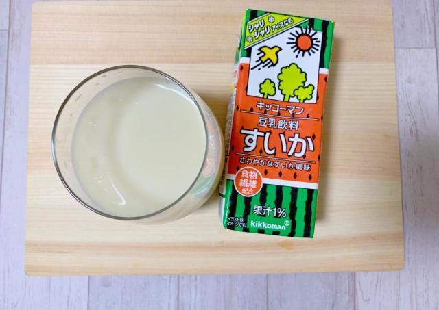 ついに現れた!「スイカ味」の豆乳。飲んで、アレンジしてみたよ。