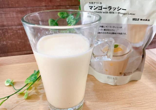「最高すぎて牛乳の消費はやい」!無印良品の「ラッシーの素」が最高です。