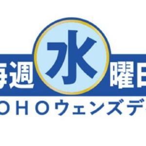 【TOHOシネマズ】毎週水曜は誰でも1200円! 7月14日から