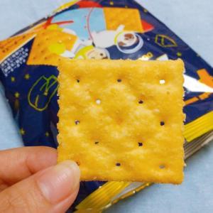 手が止まらん!カルディのクラッカーが「チーズの旨味で超絶美味しい」