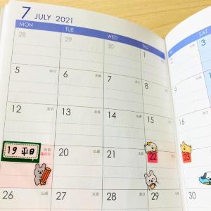 五輪で祝日が移動→手帳を更新できるグッズ、100均にありました!