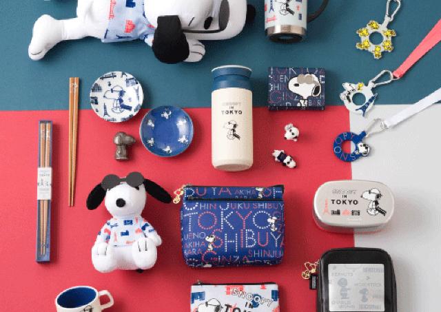 「PEANUTS」×「Afternoon Tea」お茶目なスヌーピーアイテム販売中!
