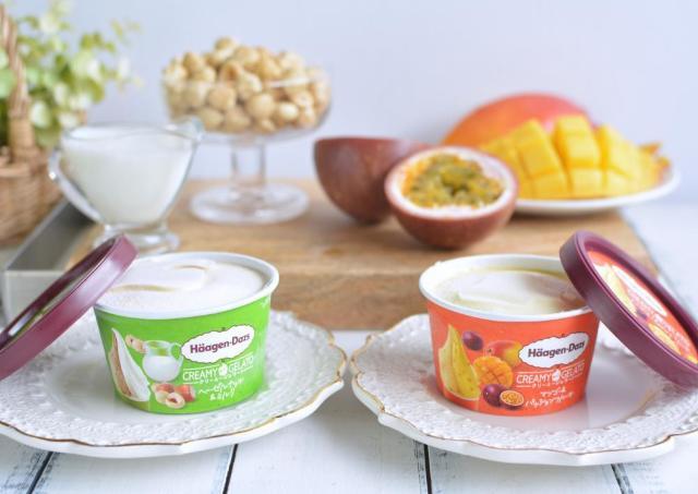 ハーゲンダッツの「ヘーゼルナッツ&ミルク」美味確定。3通りの楽しみ方