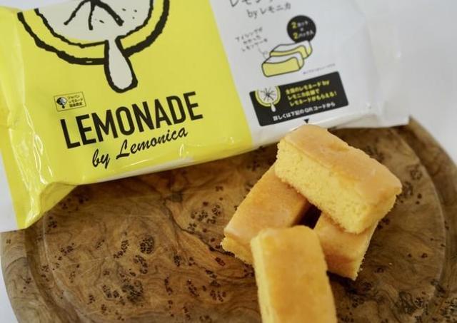 レモネード専門店が監修!セブンで買える「レモンケーキ」が実に美味しそう。