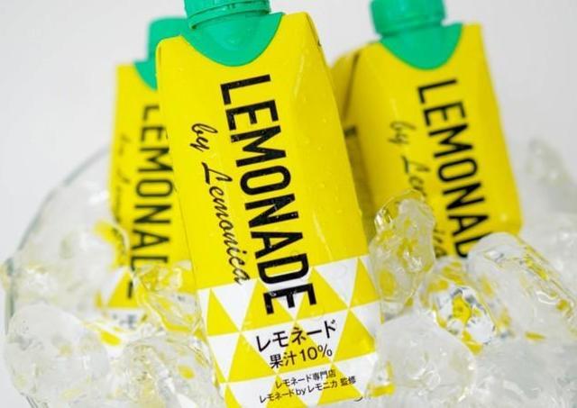 専門店の「レモネード」が手軽に味わえる!キャップ付きで持ち歩きにも便利。
