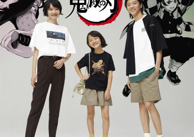 Tシャツ、パジャマ、ポーチ...GU×「鬼滅の刃」コラボは絶対買わなきゃ。
