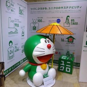 「ユニクロ浅草」がついにオープン。人流うずまくスポットに【辛酸なめ子の東京アラカルト#52】