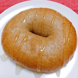 【コストコ】朝食に大活躍!1個約57円のもちもちベーグルが「安定の美味しさ」
