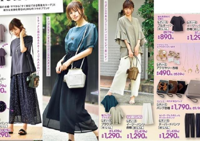 しまむら×MUMUさん夏の新作!洋服、バッグ、アクセ...全部可愛くて選べない。