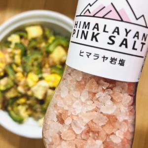 【隠れた名品】ミル付き「ピンク岩塩」108円は絶対の即買い!ローソン100に感謝。
