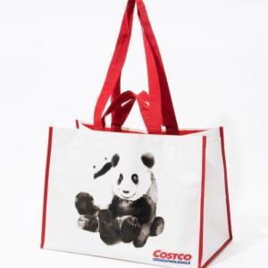 コストコでゲットしよ!雑誌「Mart」買うとパンダ柄「エコバッグ」ついてくる。