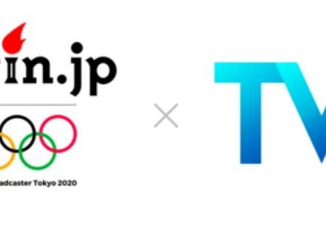 日本語実況・解説付き!スマホで東京オリンピック観戦できる。