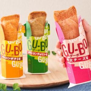 【ローソン】人気の「GU-BO」が60円!1週間限定でお得だよ~。