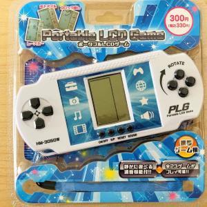 ダイソーで昭和レトロなゲーム機発見!23ゲーム&消音機能付きで330円。