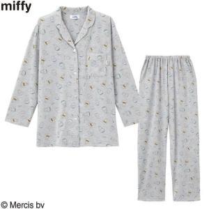 【しまむら】おばけミッフィー、ダンボ...可愛いパジャマが2000円以下で買えるよ。