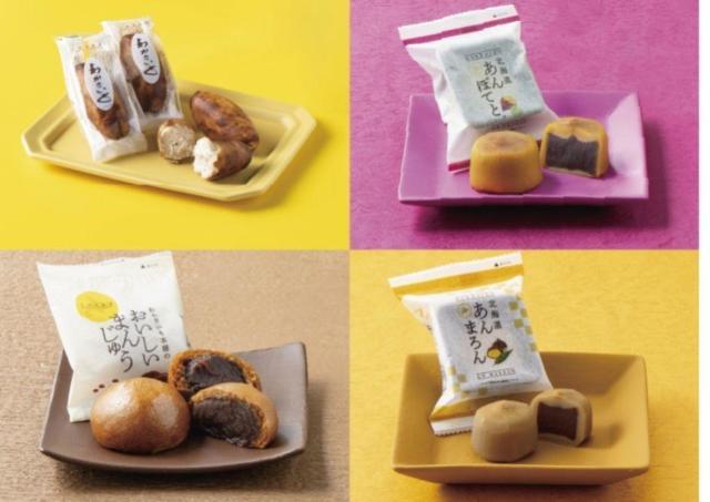 自宅がおいものお菓子天国に。北海道銘菓「わかさいも」オンライン限定セットが魅力的。