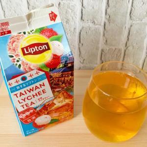 松井玲奈さんも「美味しい!」リプトン紅茶が最初から最後までライチ!
