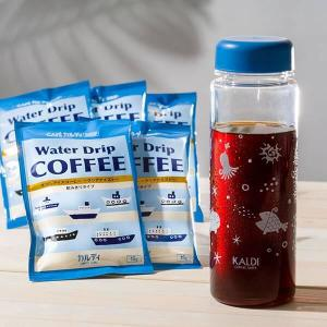 可愛いし便利!カルディのコーヒーボトルセット、夏に大活躍しそう。