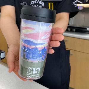 ローソン「タンブラー持参」でコーヒー39円引き。プラスチック削減目指す