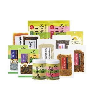 不二食品の人気商品詰め合わせ福袋!送料無料&2000円相当お得だよ。