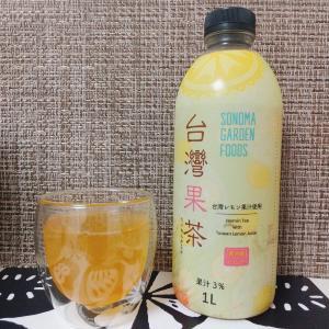 コストコで「台湾果茶」発見!甘くてジューシー、たっぷり2Lは買って損なし!