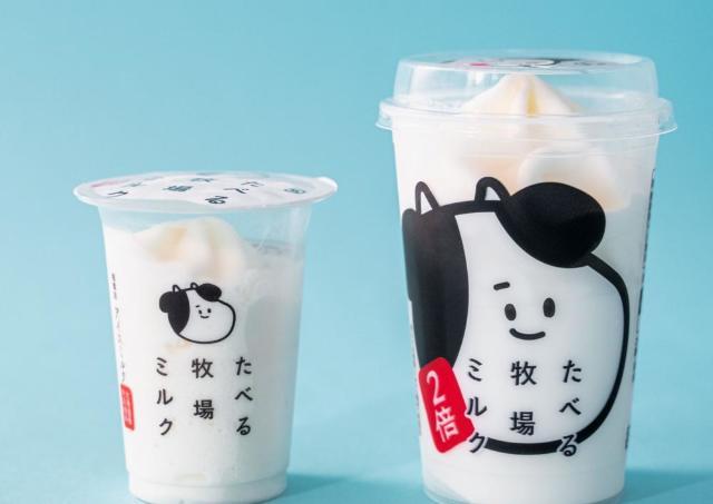 【朗報】「たべる牧場ミルク2倍」が登場!これなら暑さと戦えそうだ。