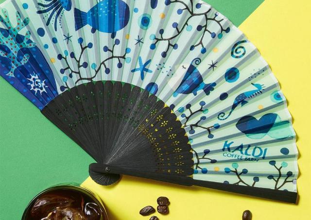 【カルディ】コーヒー豆買うと扇子もらえる!夏らしいデザインでこれから活躍の予感。