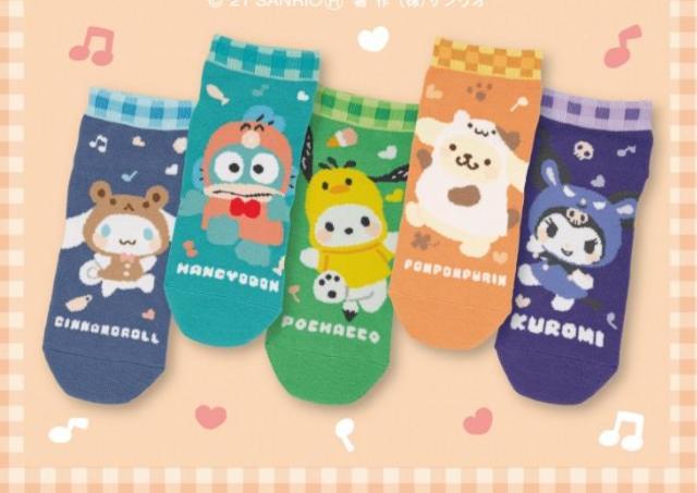 「サンリオ靴下」が可愛すぎ!しまむらオンラインでポチらなきゃ。