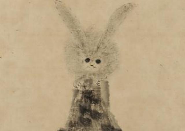 おとぼけ作品でなごみたい。へそまがり日本美術展
