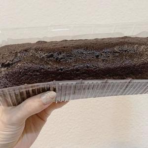 このロングサイズで170円!?業スーでコスパ抜群な「パウンドケーキ」見つけた。