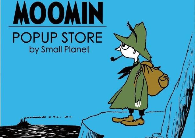 今年はスナフキンが主役「MOOMIN POP UP STORE」福岡初開催